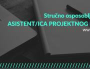 pametan-rast_strucno